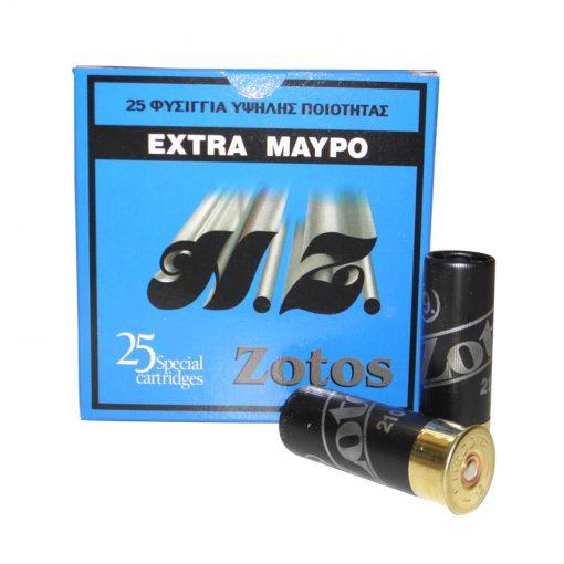 fysiggia-kynigiou-zotos-extra mavro