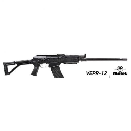 verp-12_molot